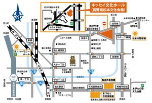 アクセスマップ(キッセイ文化ホール).jpg