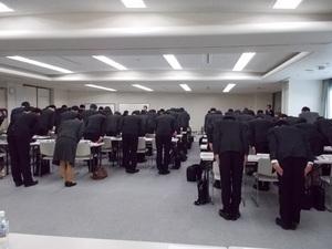 ブログ用お辞儀.JPG